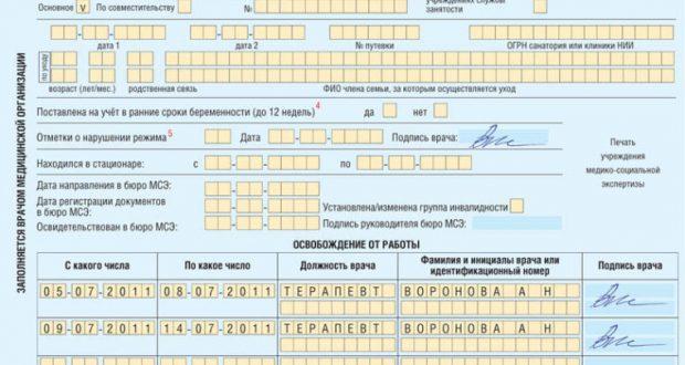Замена социальной карты москвича