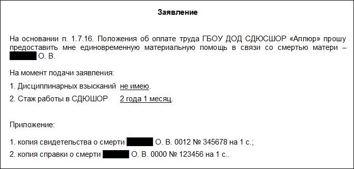 Надо ли платить алименты с выигрыша в лотерею в россии