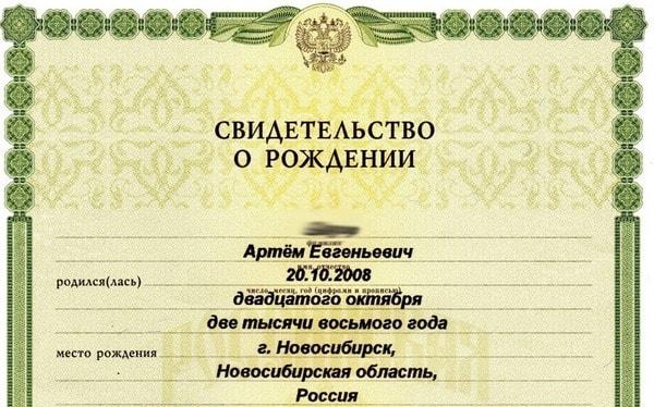 Бланк договора купли продажи стройматериалов физ лиц