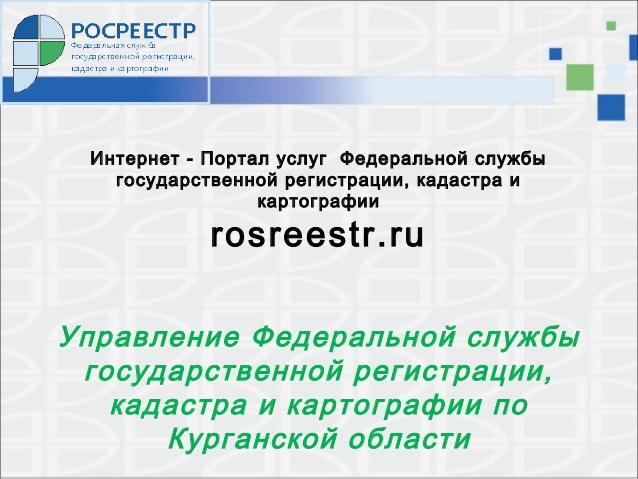 Услуги проверки документов регистрации ооо онлайн заполнение декларации 3 ндфл