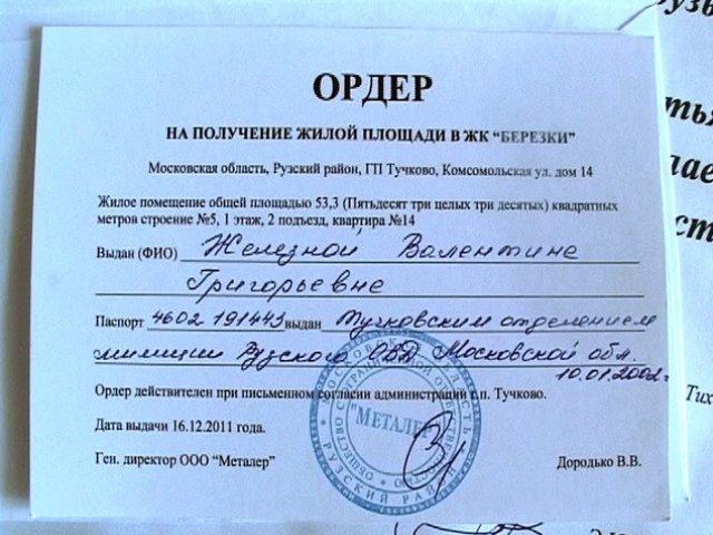 Тарифная ставка 1го разряда в московской области в 2019 году
