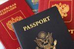 Двойное гражданство и второе гражданство – уведомления (с образцом) и регистрация, законы, в каких странах разрешено, возможная ответственность и штрафы