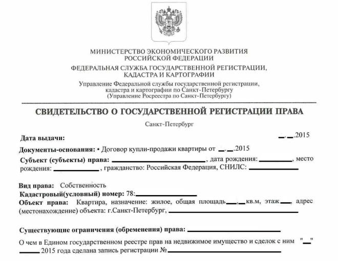 Свидетельство о гос регистрации ип отменили бухгалтерия для начинающих самоучитель бесплатно