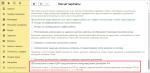 Огрн начинается с 1 – 1С 8.x : Функция проверяет соответствие ОГРН Контрагента требованиям » Полезные, Универсальные Функции » FAQ 1С 8.x : » HelpF.pro