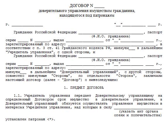 Прайс лист услуги адвоката без участия в судебном заседании 2020 г