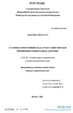 Угроза это какая статья – Статья УК РФ за угрозы жизни и здоровью человека: нормы уголовного кодекса