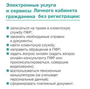 образец бланка 3 ндфл в налоговой декларации