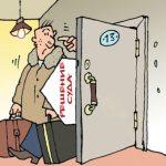 Выписка человека через суд из квартиры – Как выписать человека из муниципальной или приватизированной квартиры без его согласия через суд? Какие нужны документы и сколько стоит выписка по решению суда? Судебная практика по данному вопросу