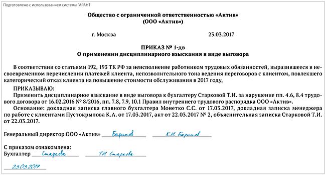 Как и где оформить регистрацию в москве