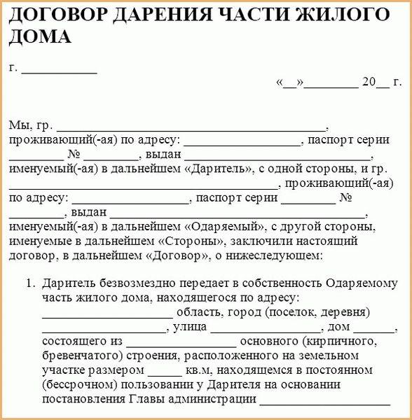 Оформление временного убежища для граждан украины в 2019 году