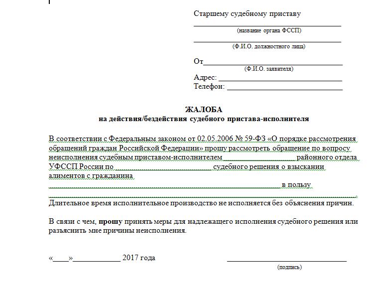 Документы на дарение квартиры родственнику 2019
