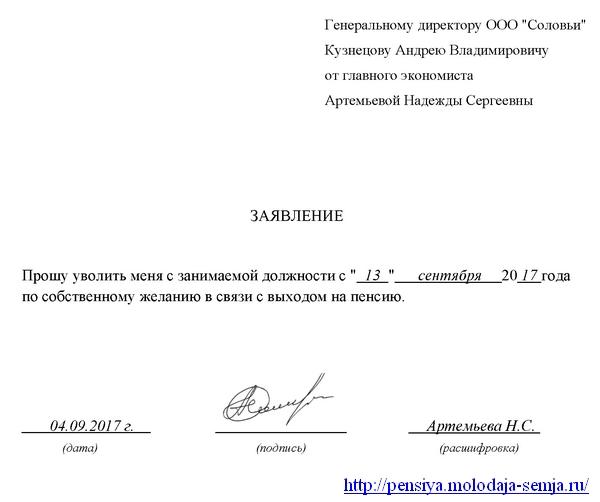 Евгений беляев юрист консультант