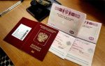 Как ускорить получение паспорта – Как срочно сделать паспорт — цена замены паспорта РФ срочно. Можно ли ускорить оформление