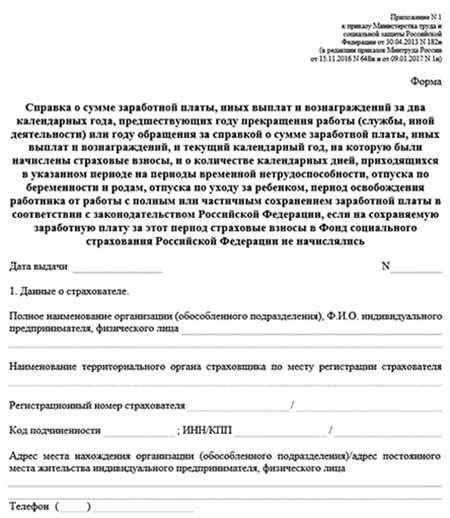 Код региона владивосток