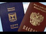 Лицо имеющее двойное гражданство – разрешено ли и с какими странами есть соглашение, куда направить уведомление, ответственность за нарушение