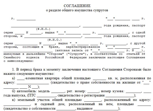 Нужна ли виза на кос для россиян в 2019 году