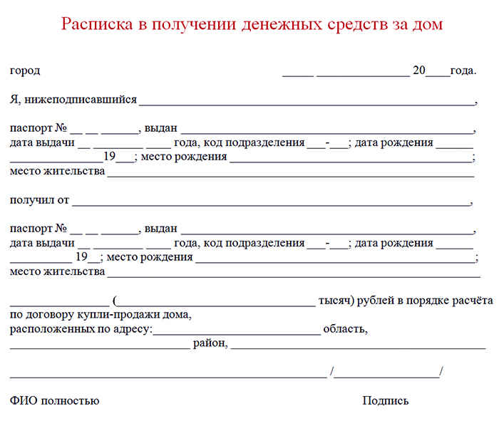 деньги в залог квартиры credexpo.ru