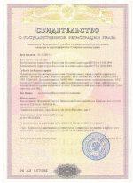 Правоустанавливающий документ на объект недвижимости это – Правоустанавливающие документы на объект недвижимости