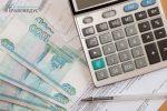 Проверить квартиру на долги – Как проверить квартиру на долги по коммуналке перед покупкой