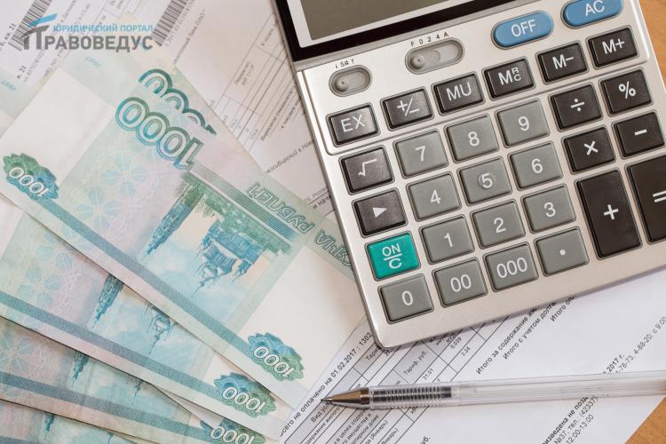Как проверить квартиру на долги по ркц