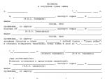 Расписка о взятии денег – Расписка в получении денежных средств, как оформить деньги в долг под расписку, образец расписки