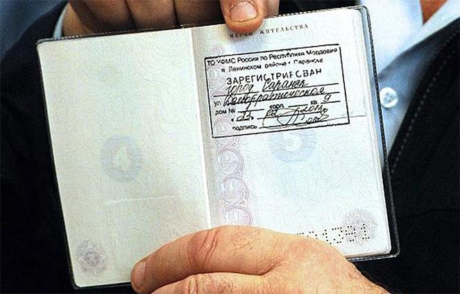 При временной регистрации штамп в паспорт ставят ребенку 15 лет временная регистрация