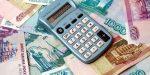 Субсидии на покупку квартиры – Субсидия на приобретение жилья в 2018 году: как получить, расчеты выплаты, необходимые документы