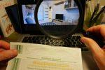 Ускоренная регистрация в росреестре – Живите быстрее — Нотариусы готовятся перейти на ускоренную регистрацию сделок с недвижимостью в Росреестре