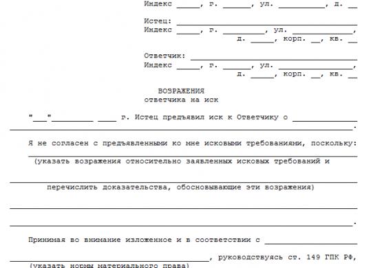 как проверить какой тариф на мтс россия