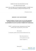 Форма коммерческого партнерства действующим в россии законодательством – это… Что такое партнерство: определение понятия, виды и формы партнерств, принцип партнерства, социальное, бизнес, хозяйственное, некоммерческое и частное партнерство