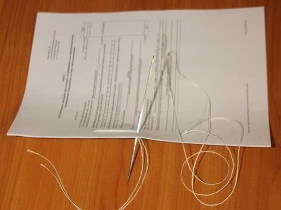 как прошить документы при регистрации ип