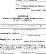 Какие документы подтверждают право собственности на квартиру – Документы, подтверждающие право собственности на квартиру. Свидетельство о праве собственности на квартиру :: BusinessMan.ru