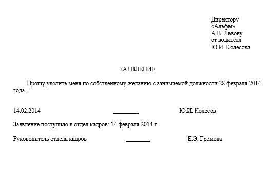 Что грозит за нарушение трудового законодательства ст 91 тк