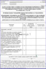 Найти рег номер по инн – Регистрационный номер страхователя (расшифровка) — как узнать, что это и где взять, ФСС или ПФР, код подчинённости по ИНН, работодатель, проверка КПП, структура в 1С, юридическое лицо