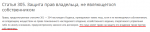 Недвижимость гк – Статья 551 ГК РФ с комментариями — Государственная регистрация перехода права собственности на недвижимость | Гражданский Кодекс РФ 2017