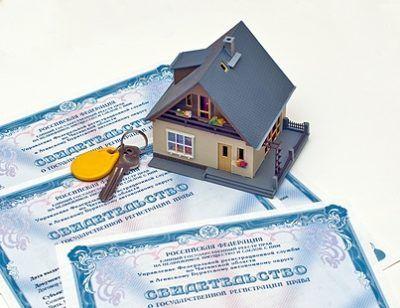 Есть ли у ребенка право на квартиру если доля поделена между родителями
