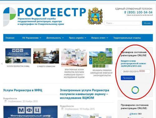 Сколько билетов на экзамене в гаи 2019 москва