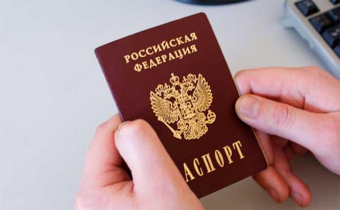 Сколько делается паспорт рф