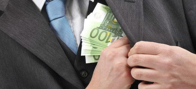 Какие сроки уголовной ответственности по финансовым делам