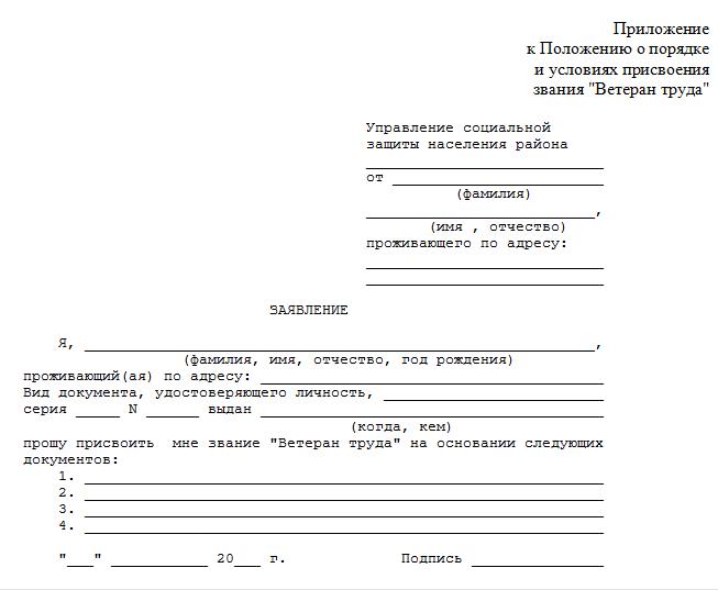 электронные услуги регистрация ип