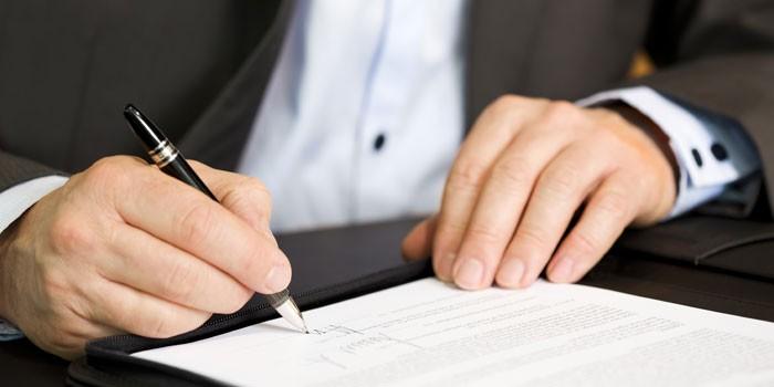 Понятие услуги по подписке