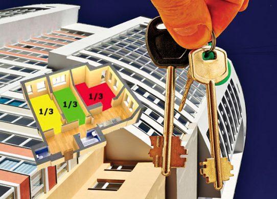 Если есть доля в квартире можно ли получить ипотеку
