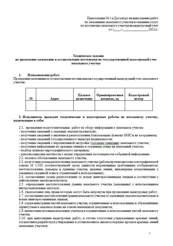 Заявление о выдаче паспорта по программе переселения