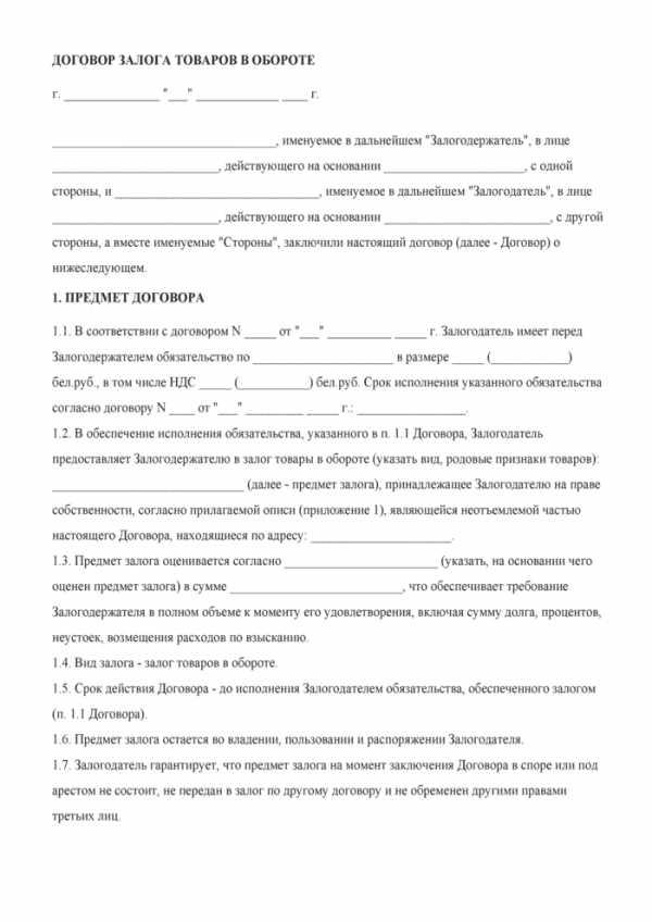 Порядок перепрофилирования нежилого здания в москве