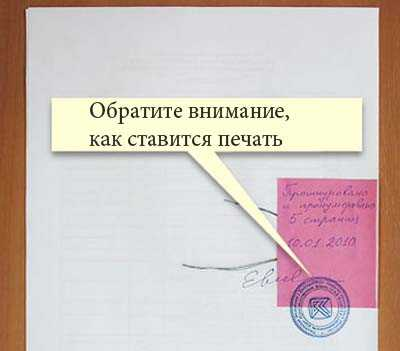 Как сшивать документы нитками 2 дырки - ПреступлениямНет