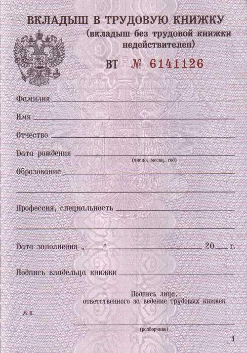Найти человека по номеру и серии паспорта