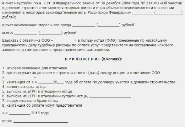 Продажа алкоголя в краснодарском крае 2019 скакого возраста