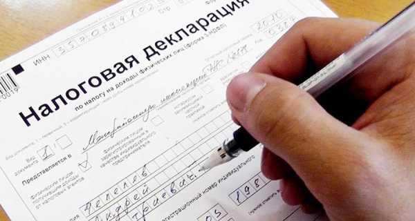 Налоговая долги по фамилии