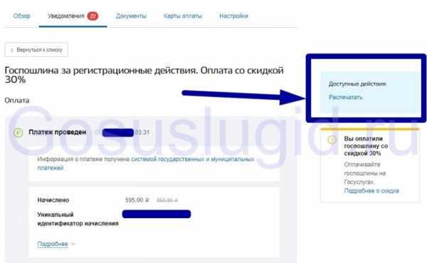 Полиция красногорска официальный сайт