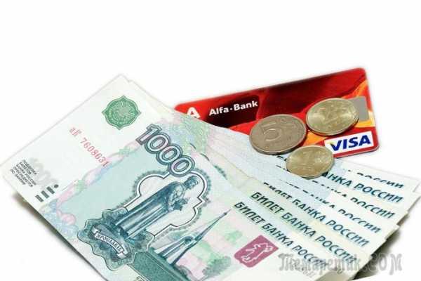 Как пополнить баланс дебетовой карты